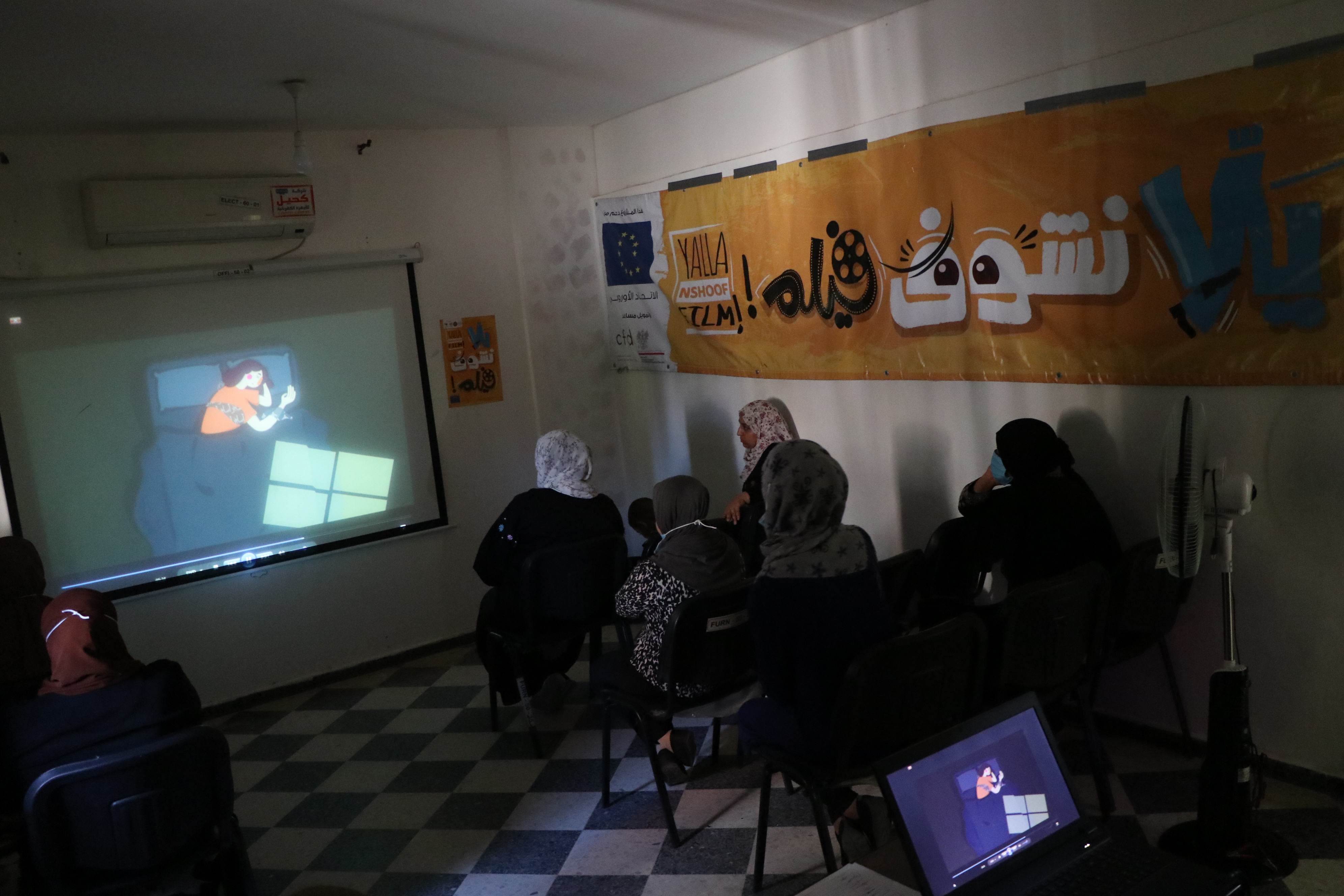 The PDWSA and Shashat organize a series of films that simulate the reality of Palestinian women